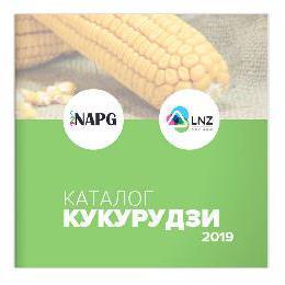 LNZ Group презентує каталог насіння…